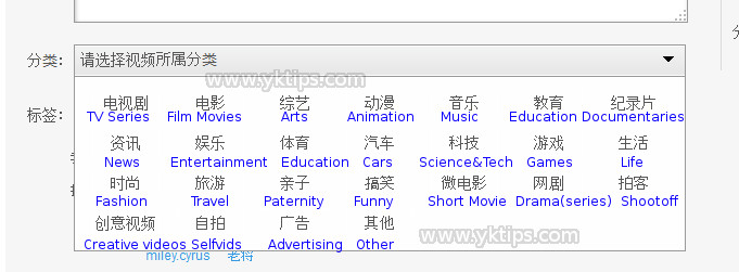 Categories upload video Youku, how to choose categories