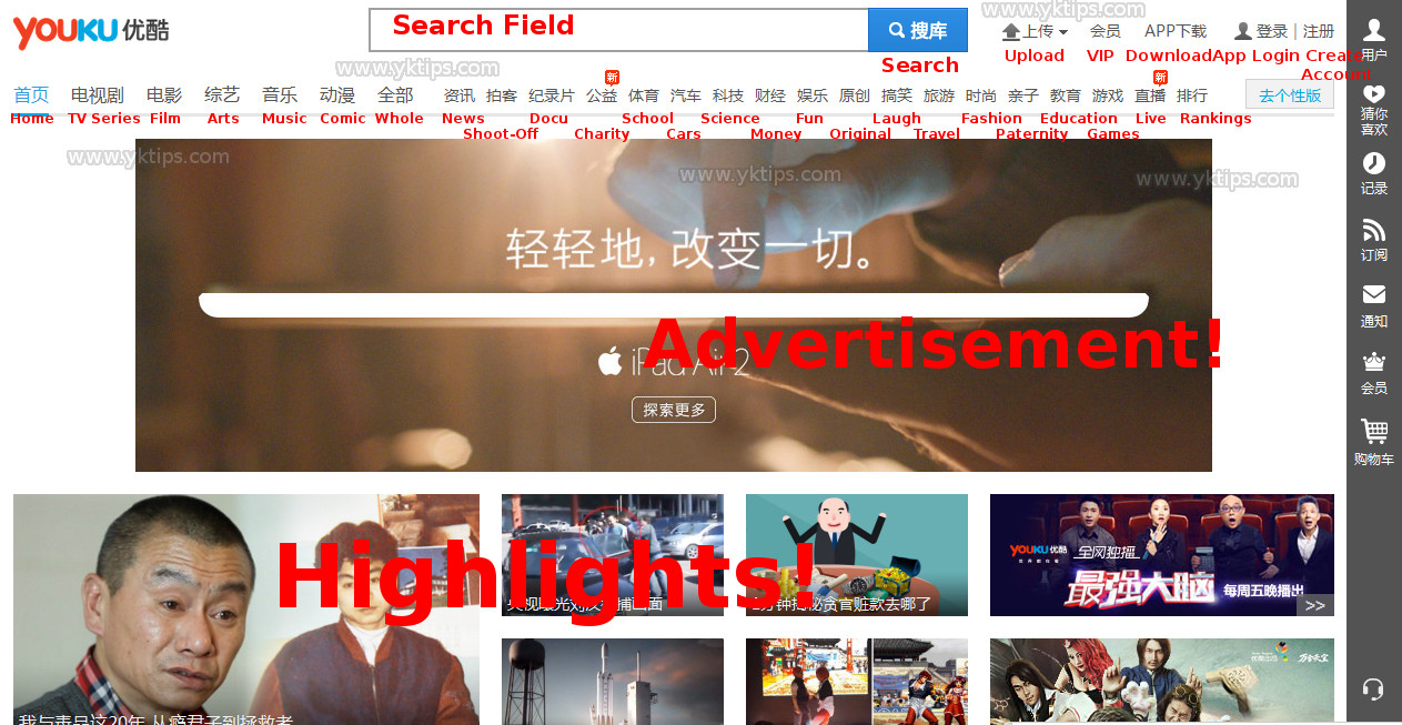 How to use Youku.com, how to navigate in Youku