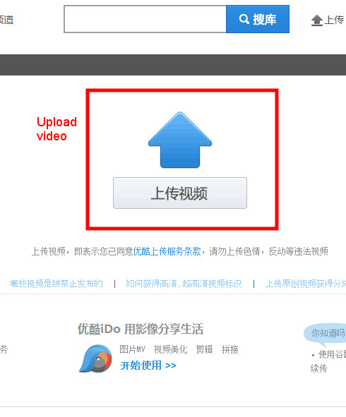 Upload video select