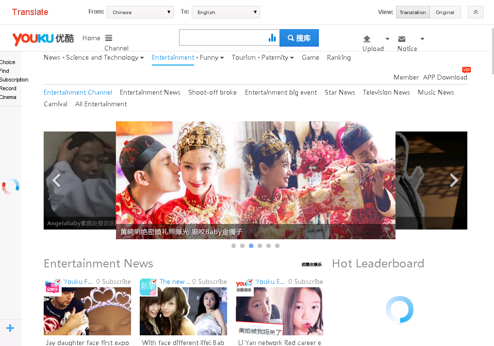 This is what Youku English website looks like