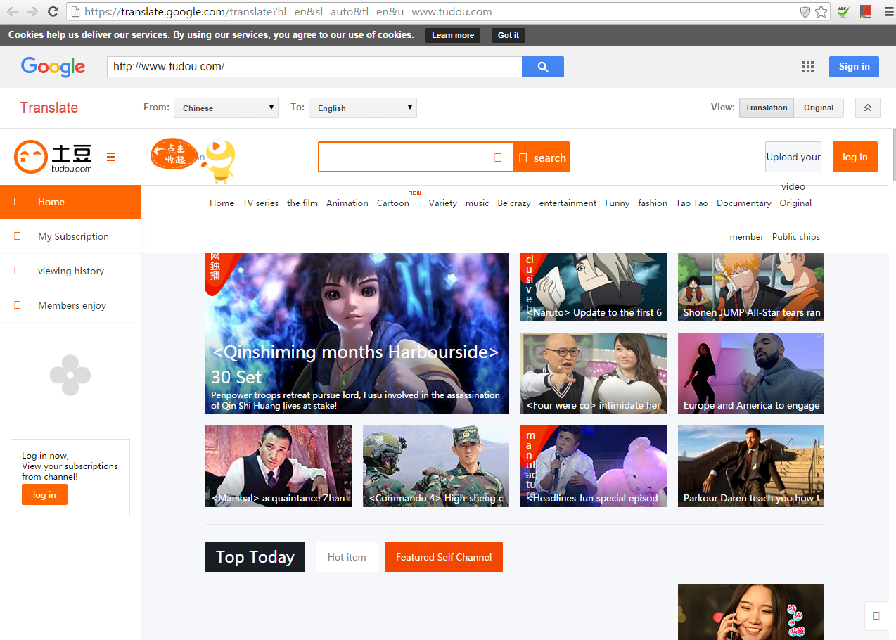 Tudou English Website here